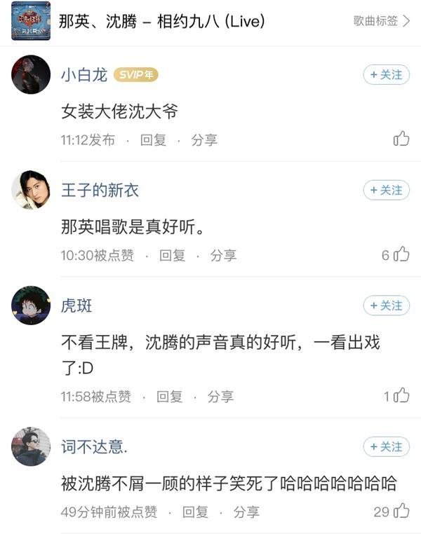 《王牌》华晨宇又出精品 歌曲上线酷狗秒登飙升榜