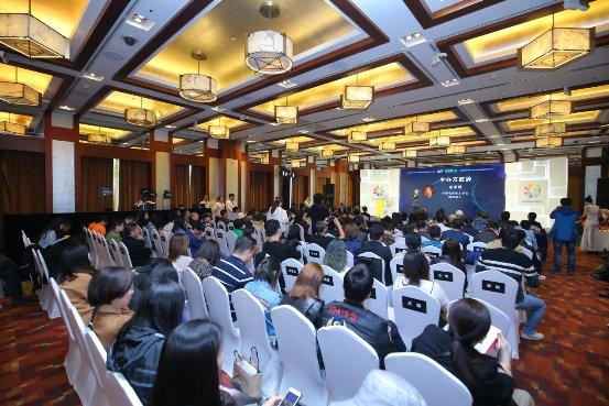 中国电影视效未来的光荣与梦想—中国电影美术学会视效专委会学术论坛纪实
