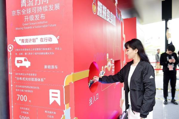 京东体育助跑上海国际半程马拉松,贴心服务温暖全程