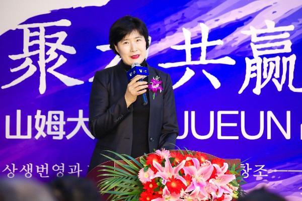 山姆大叔教育集团与韩国瞩恩(JUEUN)教育株式会
