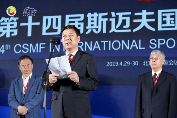 内蒙古时刻助力斯迈夫大会 第六届内蒙古国际马术节5月重磅回归