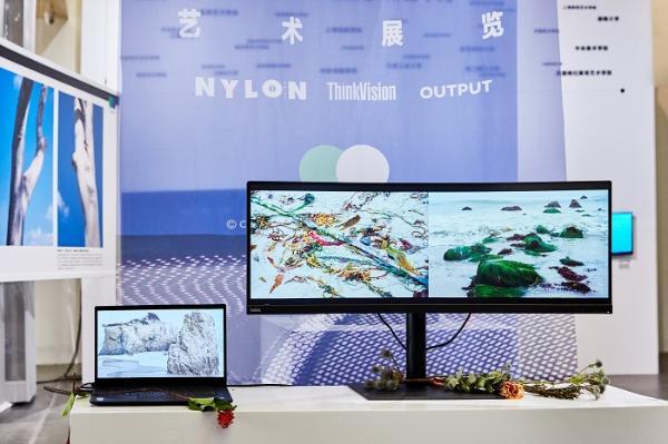 """以科技碰撞灵感 ThinkVision联合《Nylon》打造""""尽纳万象""""艺术展"""