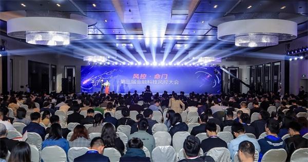 """创新领航 新颜科技入选""""中国金融科技最佳风控服务商30强"""""""