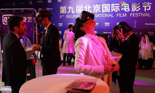 北影节现场惊现黑马,爱奇艺奇遇VR一体机扭偏现场焦点