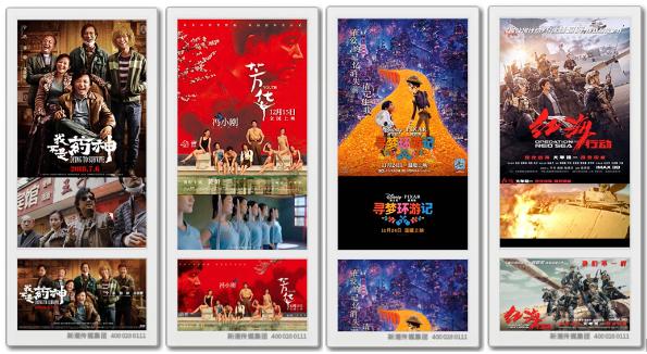 新潮传媒亮相北京国际电影节,潮流竖视频助力打造爆款电影