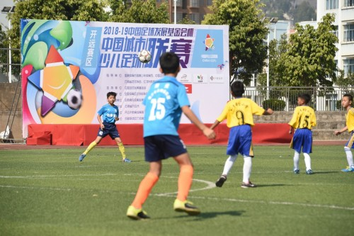 中国城市少儿足球联赛走进开远,开启青少年足球普及发展新征程