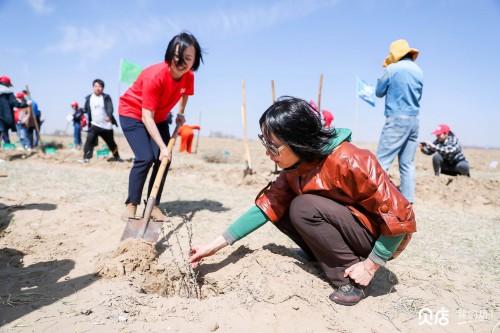 世界地球日:贝店携手中国绿化基金会共建希望森林