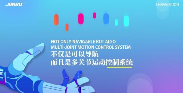 壹佰米机器人发布自主研发SLAM导航定位系统