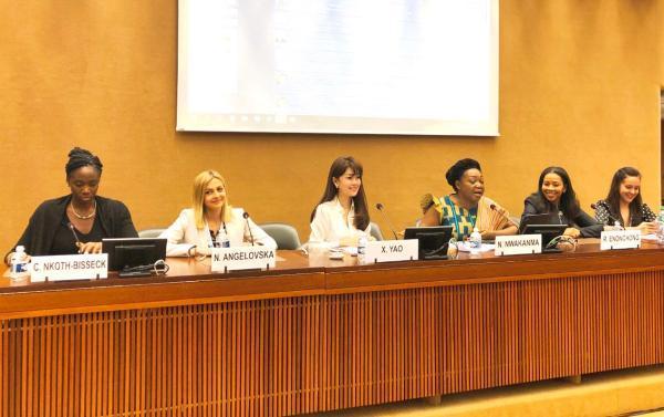 融贯电商姚晓菲出席联合国贸发会议电子商务周高级别对话