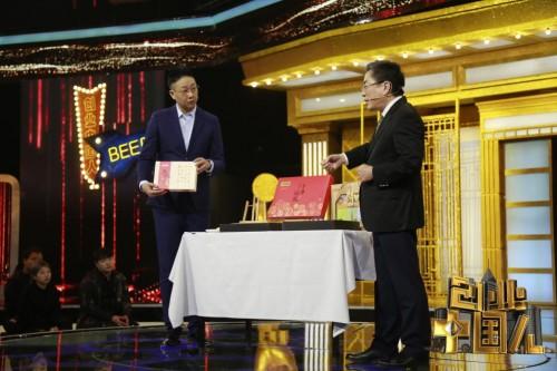 百年品质匠心造 《创业中国人》周广军讲述老字号稻香村的前世今生