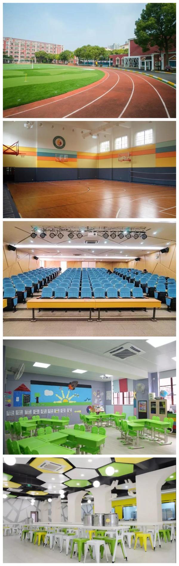 上海市燎原双语学校庆祝其20周年建校纪念