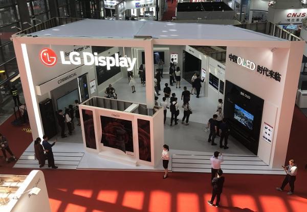 LG Display高规荣:OLED将改变行业游戏规则,不断创造新的价值