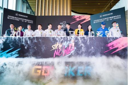 SHOW ME NOW 2019国际垂直马拉松系列赛开启全新征途