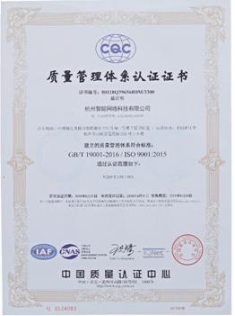 年糕妈妈优选是真的吗?ISO9001质量管理体系权威认证!