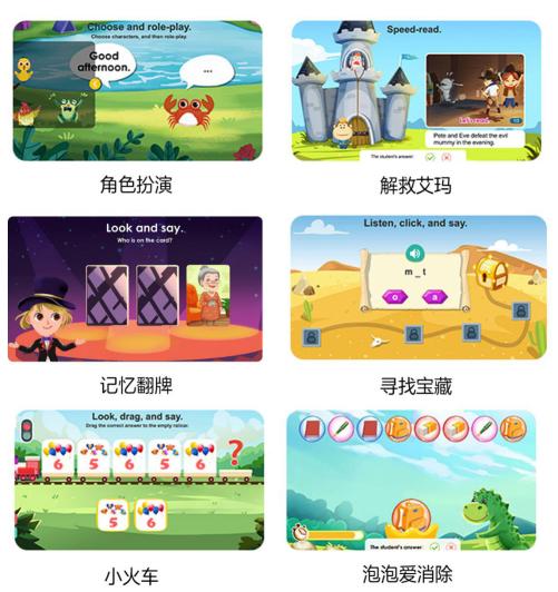 科技赋能在线教育,51Talk推动中国教育提质减负
