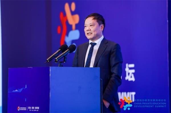 """首届""""中国民办教育发展高峰论坛""""举办,""""杭州倡议""""重磅发布"""