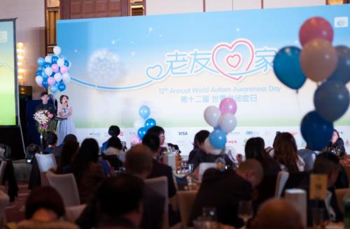 自闭症日丨潮宏基出席慈善晚宴,呼吁关爱星星上的孩子