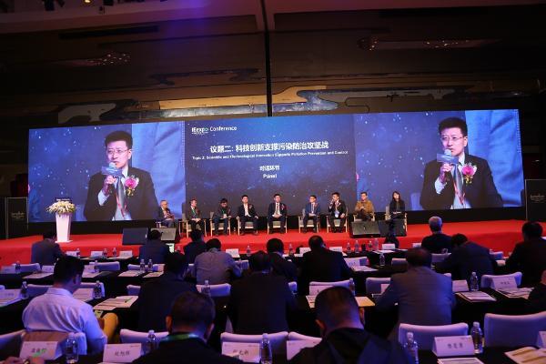 科技创新助力生态环境保护——清新环境受邀参加2019年中国环境技术大会