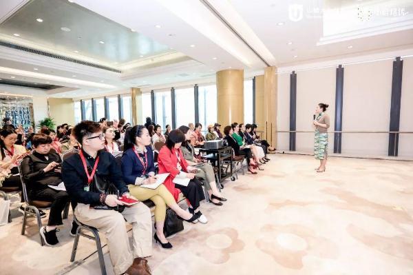 小鹿培优项目首席运营官万雯雯女士出席亚洲幼教年会 并发表重要演讲