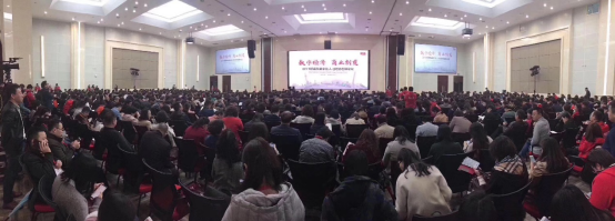 数字经济 商业创变——2019新商科数字化人才培养创新论坛在京召开