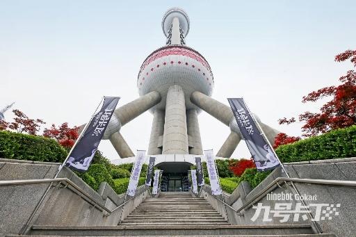 东方明珠九号卡丁体验中心盛大开业 探索全新服务模式