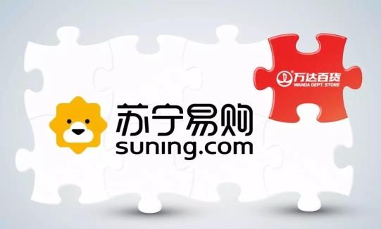 苏宁加速整合万达百货,聚焦打造百货智慧供应