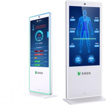 卫健科技,当之无愧的中国产学研合作创新示范企业