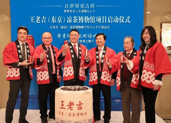 打造大湾区首张文化名片 超520家外媒报道王老吉东京博物馆