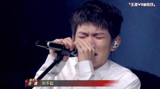 盘点《我是唱作人》王源三期表现 酷狗圈粉无数