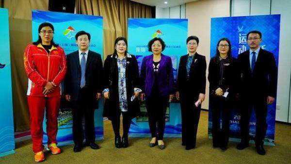 2019年中国(日照)国民休闲水上运动会 新闻发布会在北京举行