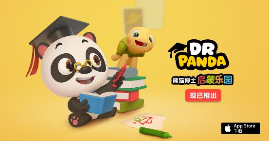 全面突破,熊猫博士首款教育应用,为早教领域注入更多创意因子