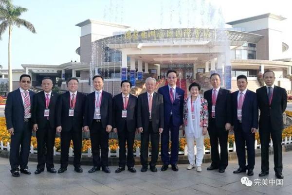 完美公司古润金董事长受邀出席博鳌亚洲论坛