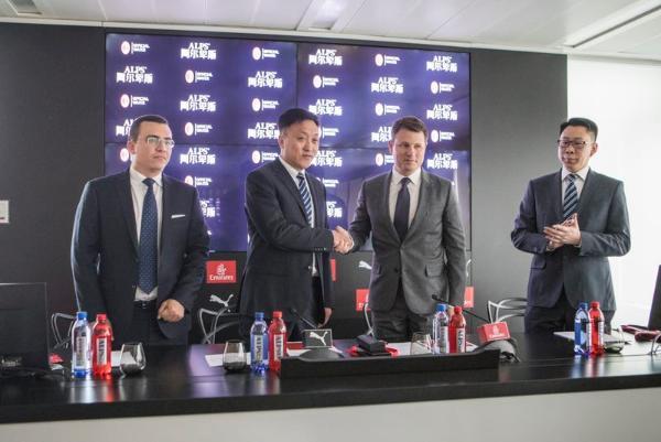 阿尔卑斯天然矿泉水与AC米兰俱乐部官宣完成多年合作续约