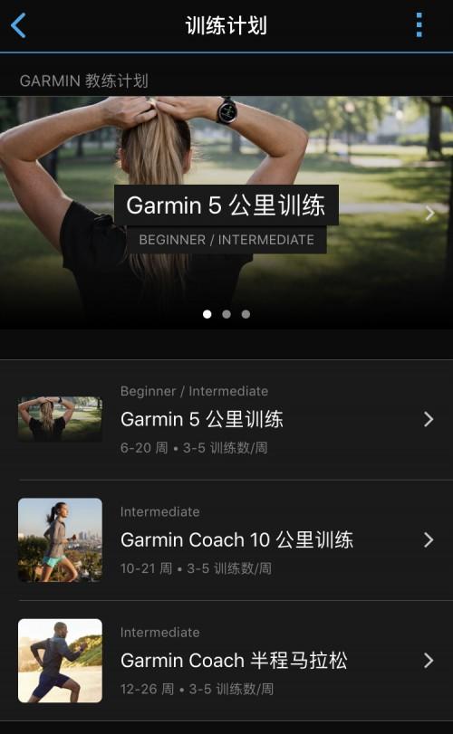 更强配置,为跑而生 | Garmin佳明 Forerunner 系列5款新品智能运动跑步手表