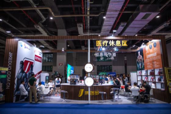 集客多高调亮相2019体博会,助力健身行业发展