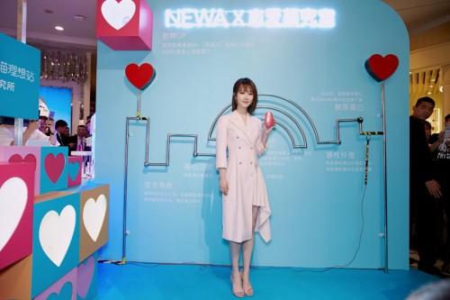 杨紫出席以色列NEWA家用射频美容仪的活动,紧致少女肌令人羡慕。