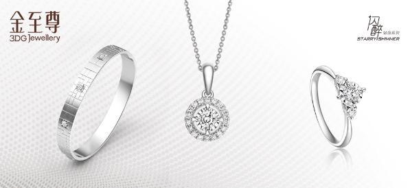 金至尊珠宝新添品牌代言人许凯 演绎轻奢珠宝新风尚