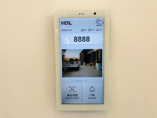 """HDL推出首个""""刷脸解锁""""智能酒店解决方案"""