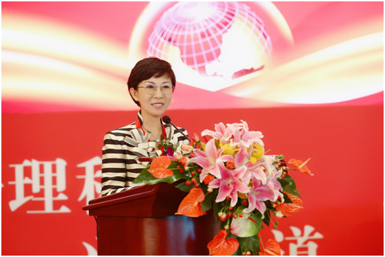 红黄蓝创始人史燕来受邀出席第十届中国管理创新大会,分享学前教育高品质发展