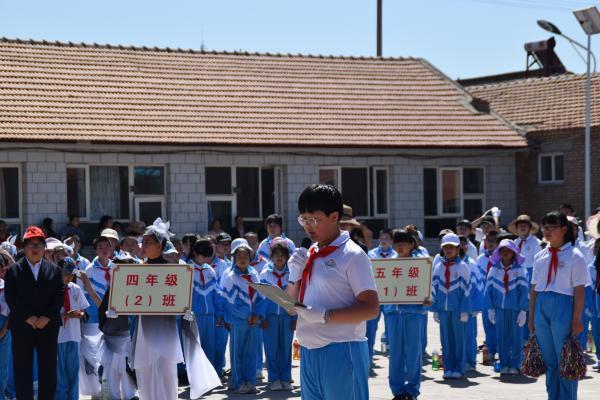 张家口北水泉镇希望小学捐建启动仪式