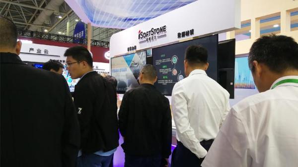 数字中国峰会:软通动力展示数字中国建设成果