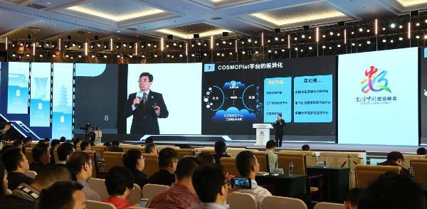 海尔COSMOPlat跨行业赋能引领中国企业数字化转型