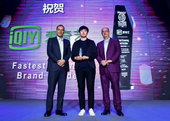 BrandZ™ 发布2019品牌价值中国百强榜单:爱奇艺排名第28位斩获增速第一