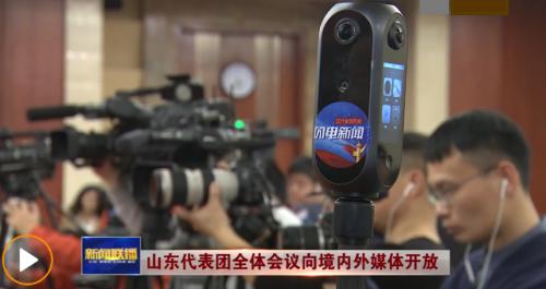 深圳圆周率推出5G+AI+VR直播解决方案,瞄准高效率移动全景直播