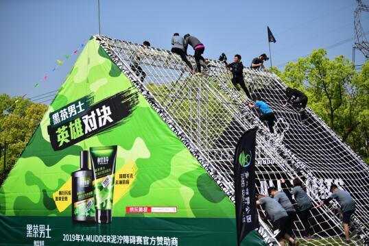 X-Mudder泥泞障碍赛登陆京城,时隔两年重返莲花山