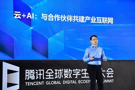五大重磅升级,腾讯云AI携手合作伙伴共建产业互联网