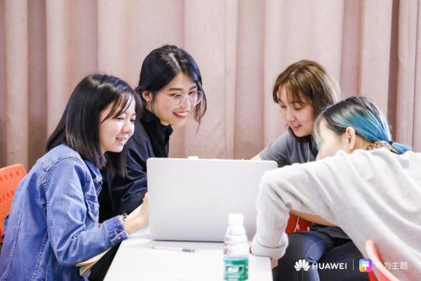 """""""DIGIX华为全球手机主题设计大赛""""高校创意工作坊·广州站成功举办"""
