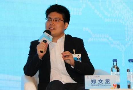 海风教育郑文丞亮相第二届数字中国建设峰会 共绘数字经济蓝图
