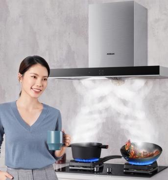 """""""飓风""""席卷厨房,老板电器油烟机为烹饪开启新净界"""