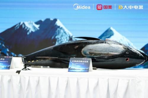 美的微晶冰箱星耀灰国美首发,77公斤北海道蓝鳍金枪鱼24小时原鲜